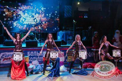 Письмо Деду Морозу: репетиция Нового года, 8 декабря 2017 - Ресторан «Максимилианс» Челябинск - 21