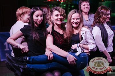 Письмо Деду Морозу: репетиция Нового года, 8 декабря 2017 - Ресторан «Максимилианс» Челябинск - 25