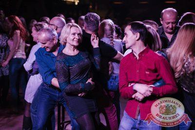 Письмо Деду Морозу: репетиция Нового года, 8 декабря 2017 - Ресторан «Максимилианс» Челябинск - 27
