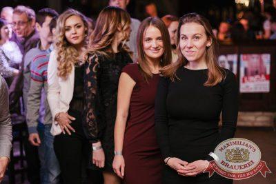 Письмо Деду Морозу: репетиция Нового года, 8 декабря 2017 - Ресторан «Максимилианс» Челябинск - 28