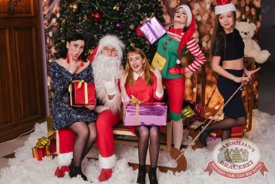 Письмо Деду Морозу: репетиция Нового года, 8 декабря 2017 - Ресторан «Максимилианс» Челябинск - 3