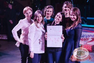 Письмо Деду Морозу: репетиция Нового года, 8 декабря 2017 - Ресторан «Максимилианс» Челябинск - 30