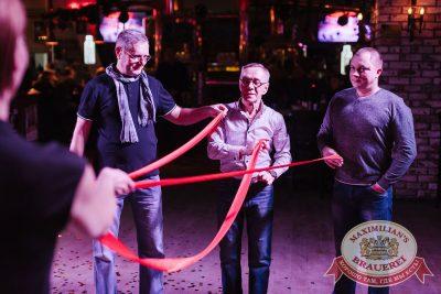 Письмо Деду Морозу: репетиция Нового года, 8 декабря 2017 - Ресторан «Максимилианс» Челябинск - 32