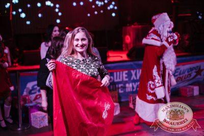 Письмо Деду Морозу: репетиция Нового года, 8 декабря 2017 - Ресторан «Максимилианс» Челябинск - 36