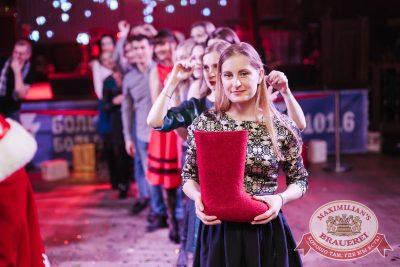 Письмо Деду Морозу: репетиция Нового года, 8 декабря 2017 - Ресторан «Максимилианс» Челябинск - 37