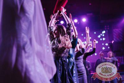 Письмо Деду Морозу: репетиция Нового года, 8 декабря 2017 - Ресторан «Максимилианс» Челябинск - 38