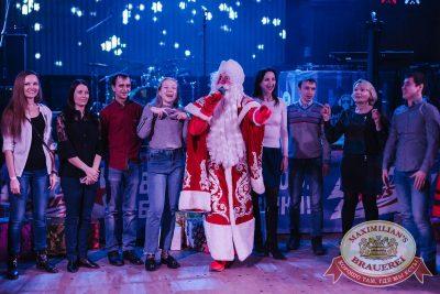 Письмо Деду Морозу: репетиция Нового года, 8 декабря 2017 - Ресторан «Максимилианс» Челябинск - 39