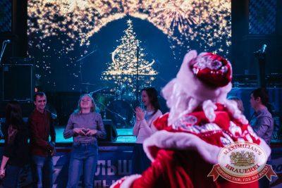 Письмо Деду Морозу: репетиция Нового года, 8 декабря 2017 - Ресторан «Максимилианс» Челябинск - 40
