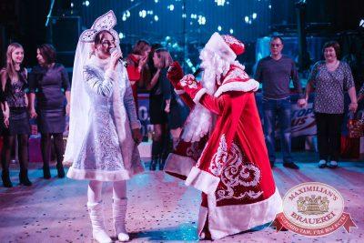 Письмо Деду Морозу: репетиция Нового года, 8 декабря 2017 - Ресторан «Максимилианс» Челябинск - 41