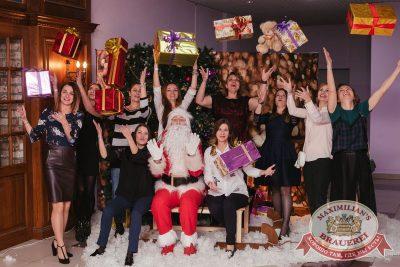 Письмо Деду Морозу: репетиция Нового года, 8 декабря 2017 - Ресторан «Максимилианс» Челябинск - 5