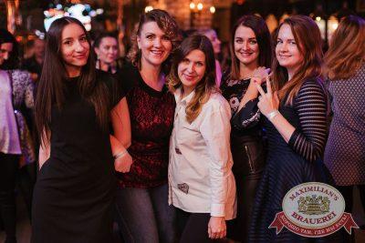 Письмо Деду Морозу: репетиция Нового года, 8 декабря 2017 - Ресторан «Максимилианс» Челябинск - 50