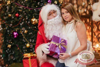 Письмо Деду Морозу: репетиция Нового года, 8 декабря 2017 - Ресторан «Максимилианс» Челябинск - 6