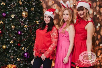 Письмо Деду Морозу: репетиция Нового года, 8 декабря 2017 - Ресторан «Максимилианс» Челябинск - 7