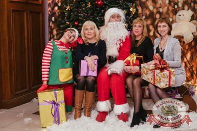 Письмо Деду Морозу: репетиция Нового года, 8 декабря 2017 - Ресторан «Максимилианс» Челябинск - 8