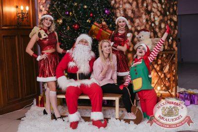 Письмо Деду Морозу: репетиция Нового года, 8 декабря 2017 - Ресторан «Максимилианс» Челябинск - 9