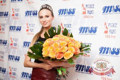 Группа «Пицца»: специальный гость финала конкурса «Miss Русское Радио», 16 апреля 2015 - Ресторан «Максимилианс» Челябинск - 01