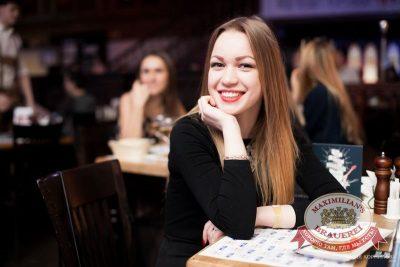 Группа «Пицца»: специальный гость финала конкурса «Miss Русское Радио», 16 апреля 2015 - Ресторан «Максимилианс» Челябинск - 06