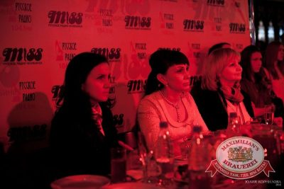Группа «Пицца»: специальный гость финала конкурса «Miss Русское Радио», 16 апреля 2015 - Ресторан «Максимилианс» Челябинск - 07