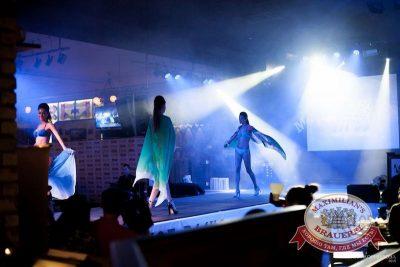 Группа «Пицца»: специальный гость финала конкурса «Miss Русское Радио», 16 апреля 2015 - Ресторан «Максимилианс» Челябинск - 09
