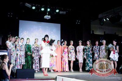 Группа «Пицца»: специальный гость финала конкурса «Miss Русское Радио», 16 апреля 2015 - Ресторан «Максимилианс» Челябинск - 10
