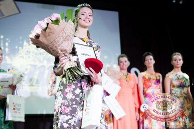 Группа «Пицца»: специальный гость финала конкурса «Miss Русское Радио», 16 апреля 2015 - Ресторан «Максимилианс» Челябинск - 11