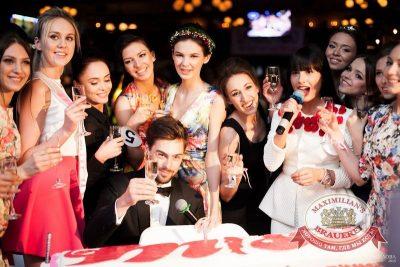 Группа «Пицца»: специальный гость финала конкурса «Miss Русское Радио», 16 апреля 2015 - Ресторан «Максимилианс» Челябинск - 12