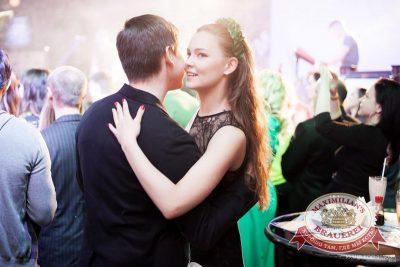Группа «Пицца»: специальный гость финала конкурса «Miss Русское Радио», 16 апреля 2015 - Ресторан «Максимилианс» Челябинск - 19
