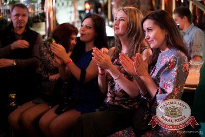 Группа «Пицца»: специальный гость финала конкурса «Miss Русское Радио», 16 апреля 2015 - Ресторан «Максимилианс» Челябинск - 20