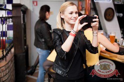 Группа «Пицца»: специальный гость финала конкурса «Miss Русское Радио», 16 апреля 2015 - Ресторан «Максимилианс» Челябинск - 21