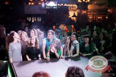 Группа «Пицца»: специальный гость финала конкурса «Miss Русское Радио», 16 апреля 2015 - Ресторан «Максимилианс» Челябинск - 22