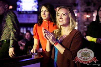 Группа «Пицца»: специальный гость финала конкурса «Miss Русское Радио», 16 апреля 2015 - Ресторан «Максимилианс» Челябинск - 23