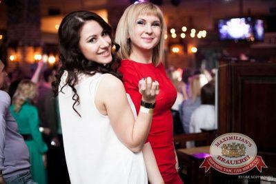 Группа «Пицца»: специальный гость финала конкурса «Miss Русское Радио», 16 апреля 2015 - Ресторан «Максимилианс» Челябинск - 27