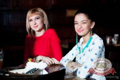 Группа «Пицца»: специальный гость финала конкурса «Miss Русское Радио», 16 апреля 2015 - Ресторан «Максимилианс» Челябинск - 29