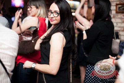 Группа «Пицца»: специальный гость финала конкурса «Miss Русское Радио», 16 апреля 2015 - Ресторан «Максимилианс» Челябинск - 30