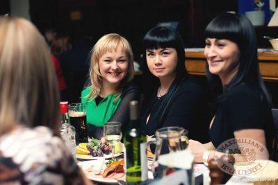 Группа «Пицца», 30 января 2014 - Ресторан «Максимилианс» Челябинск - 07
