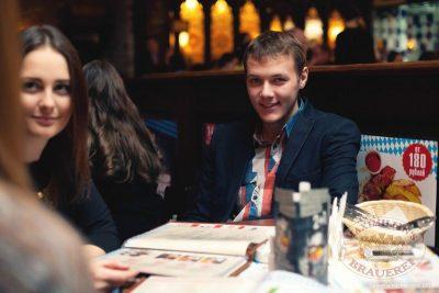 Группа «Пицца», 30 января 2014 - Ресторан «Максимилианс» Челябинск - 08