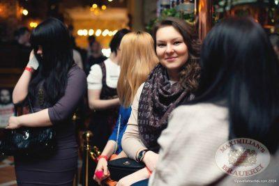Группа «Пицца», 30 января 2014 - Ресторан «Максимилианс» Челябинск - 10