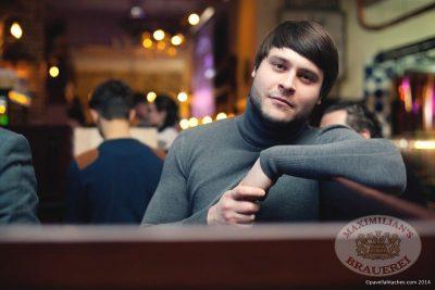 Группа «Пицца», 30 января 2014 - Ресторан «Максимилианс» Челябинск - 11