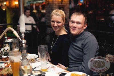Группа «Пицца», 30 января 2014 - Ресторан «Максимилианс» Челябинск - 15