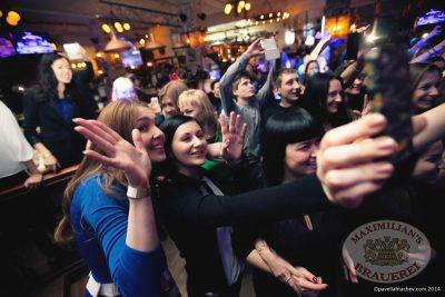 Группа «Пицца», 30 января 2014 - Ресторан «Максимилианс» Челябинск - 20
