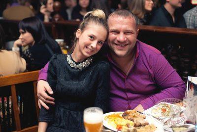 Группа «Пицца», 30 января 2014 - Ресторан «Максимилианс» Челябинск - 21