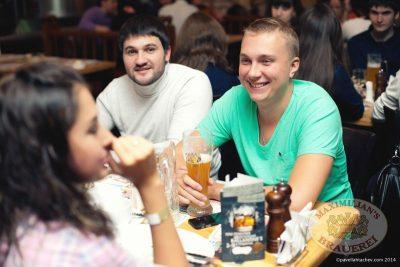 Группа «Пицца», 30 января 2014 - Ресторан «Максимилианс» Челябинск - 24