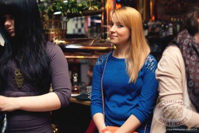 Группа «Пицца», 30 января 2014 - Ресторан «Максимилианс» Челябинск - 28