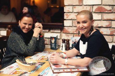 Группа «Пицца», 30 января 2014 - Ресторан «Максимилианс» Челябинск - 29