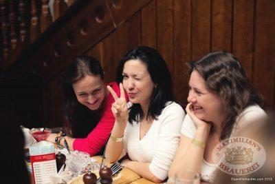 Группа «Пицца», 30 января 2014 - Ресторан «Максимилианс» Челябинск - 30
