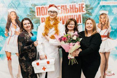 Похмельные вечеринки, 2 января 2020 - Ресторан «Максимилианс» Челябинск - 1