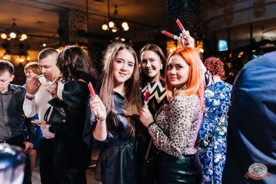 Похмельные вечеринки, 2 января 2020 - Ресторан «Максимилианс» Челябинск - 15
