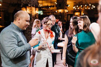 Похмельные вечеринки, 2 января 2020 - Ресторан «Максимилианс» Челябинск - 17