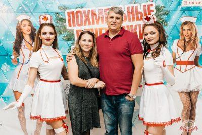 Похмельные вечеринки, 2 января 2020 - Ресторан «Максимилианс» Челябинск - 2