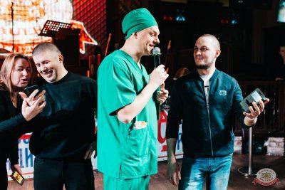Похмельные вечеринки, 2 января 2020 - Ресторан «Максимилианс» Челябинск - 22